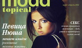 Нюша (Nyusha) в журнале MODA Topical, март-апрель 2012г.